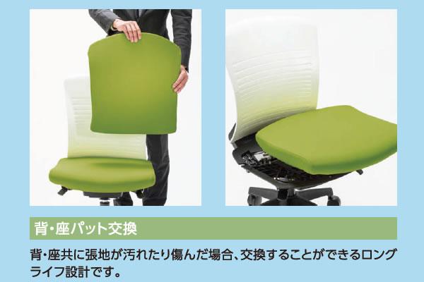 オフィスチェアー オフィスチェア 椅子 WITチェア 機能