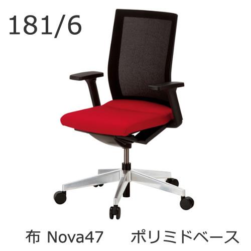XWH-1816P47