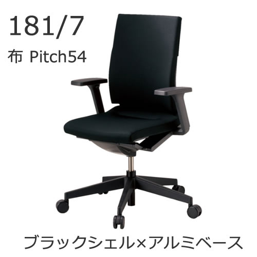 XWH-18171BA54