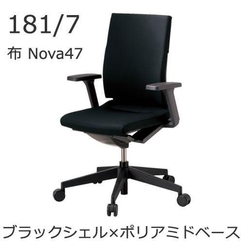 XWH-18171BP47