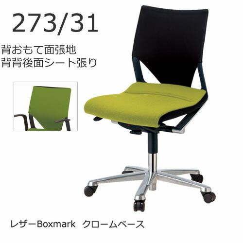 XWH-27331BBOX