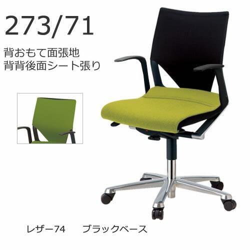 XWH-27371B74