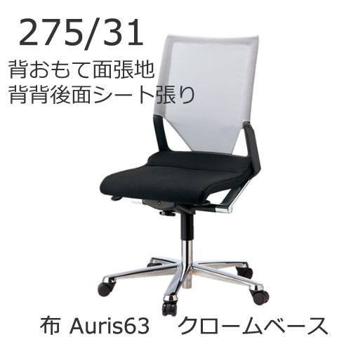 XWH-27531C63