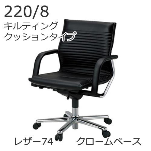 XWH-2208C74