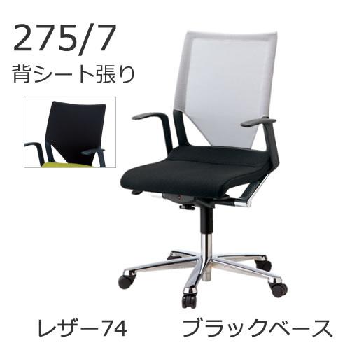 275 7 74. Black Bedroom Furniture Sets. Home Design Ideas