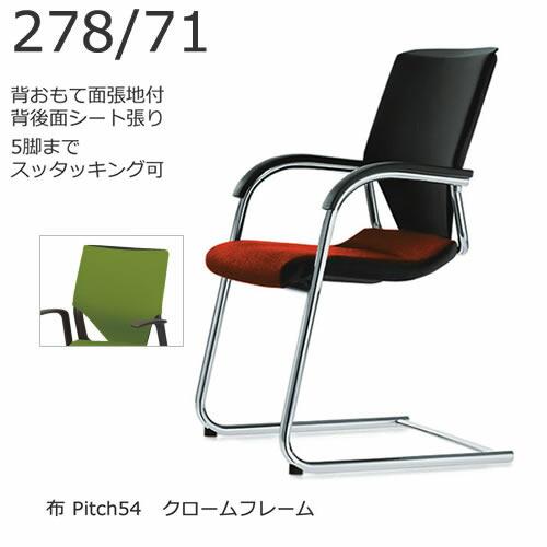 XWH-27871C54