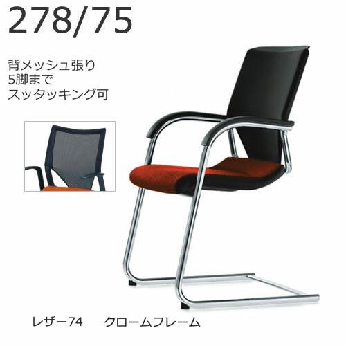 XWH-27875C74