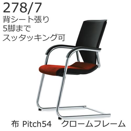 XWH-2787C54