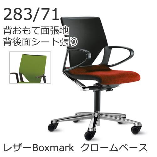 XWH-28371CBOX