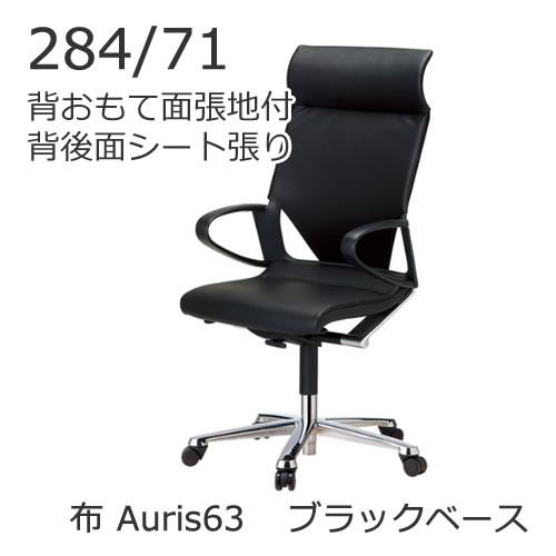 XWH-28471B63