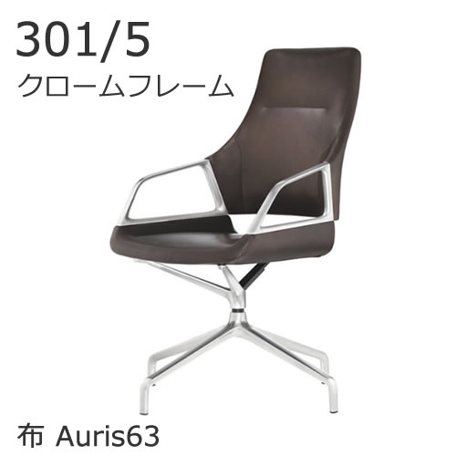 XWH-3015C63