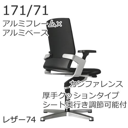 XWH-17171AA74