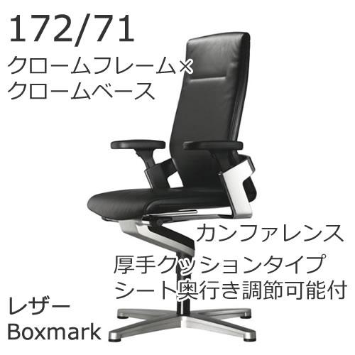 XWH-17271CCBOX