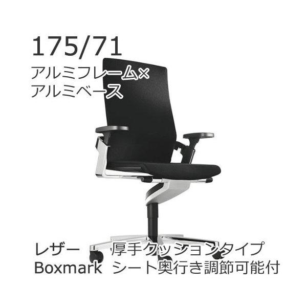XWH-17571AABOX