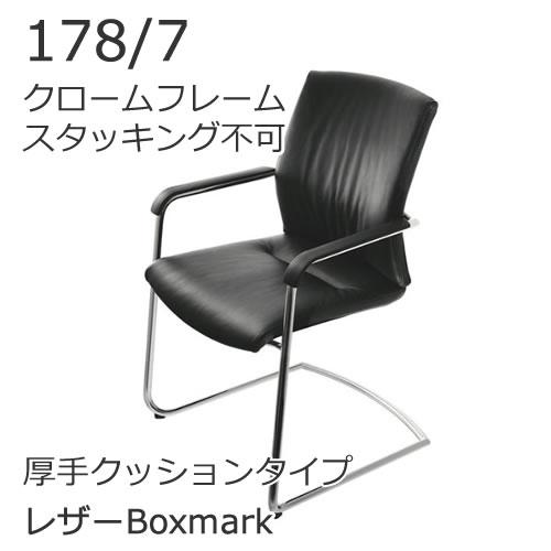 XWH-17871CBOX