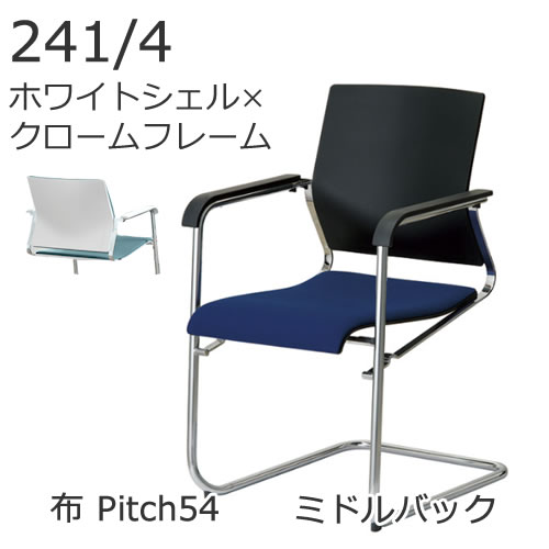 XWH-2414WC54