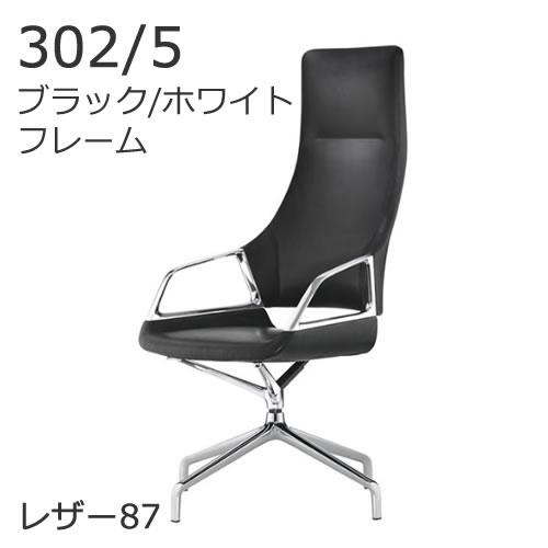 XWH-3025BW87