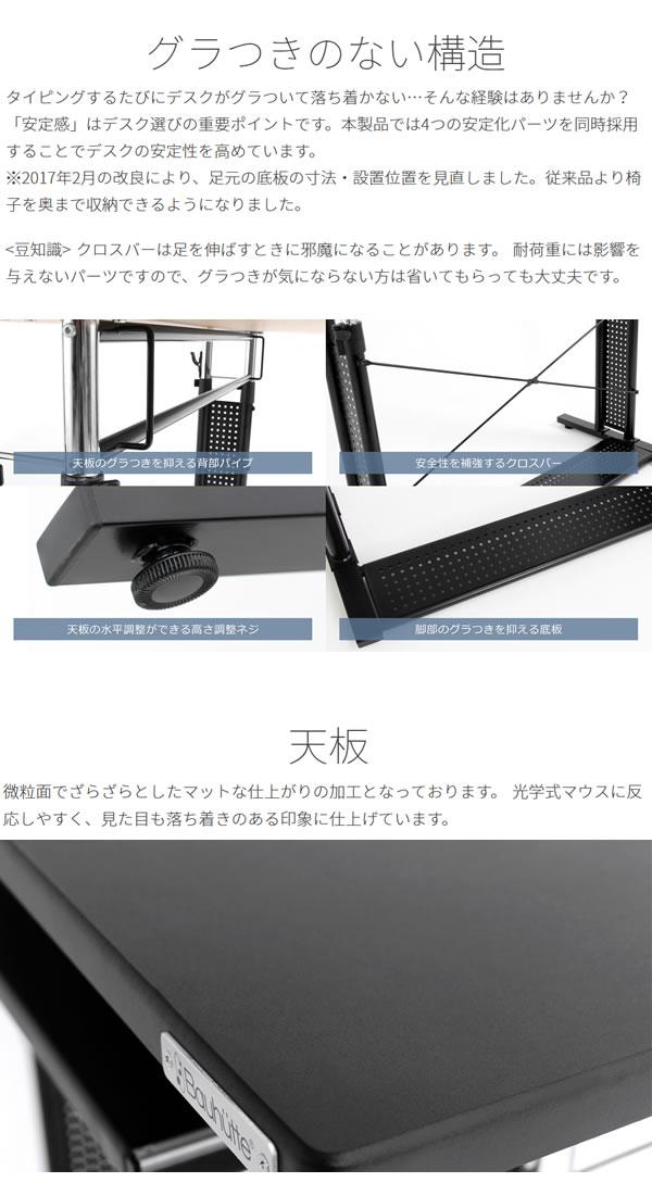 バウヒュッテ 昇降式PCデスク 幅1000mm Bauhutte BHD-1000M
