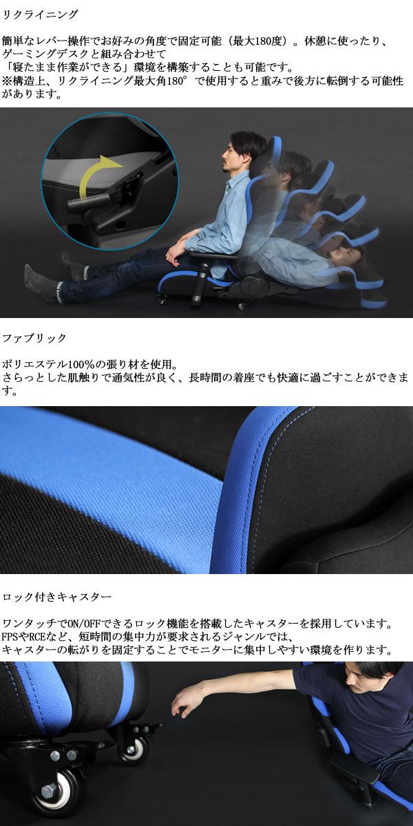 バウヒュッテ ゲーミング座椅子 GAMING FLOOR CHAIR Bauhutte LOC-950RR