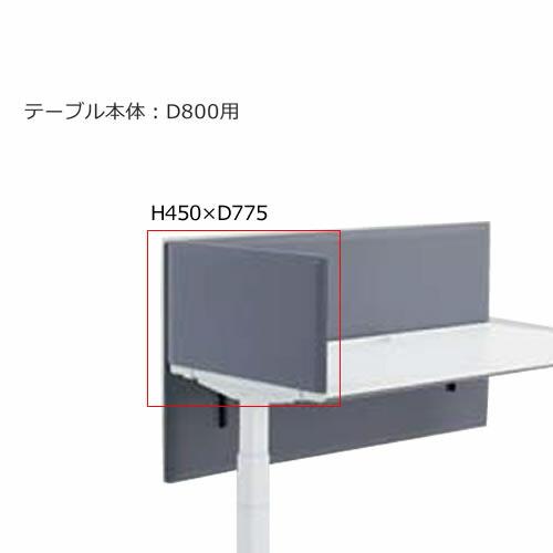 SDV-SE84S-