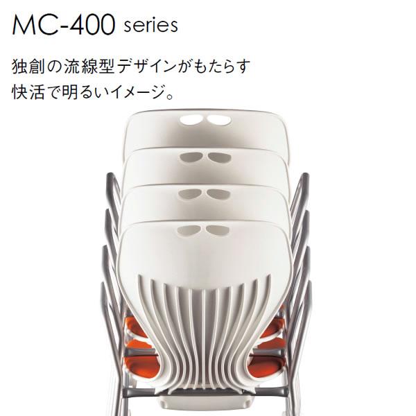 アイコ MC 会議チェア