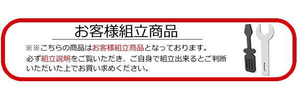 オカムラ ビラージュ VFCカウンターシリーズ 組立
