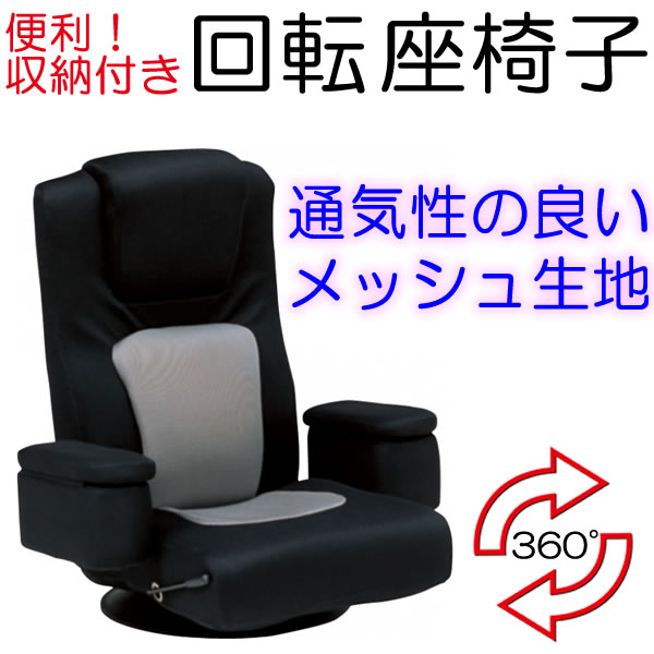 TA100942600