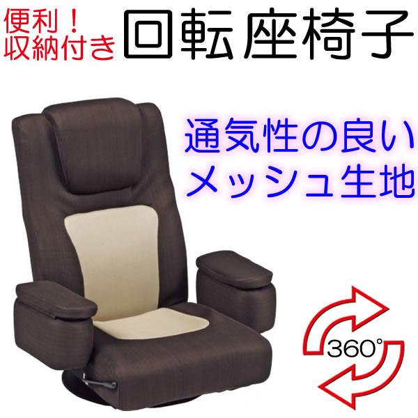 TA100972900