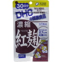 DHC concentration rouge malted rice 30tb 30th