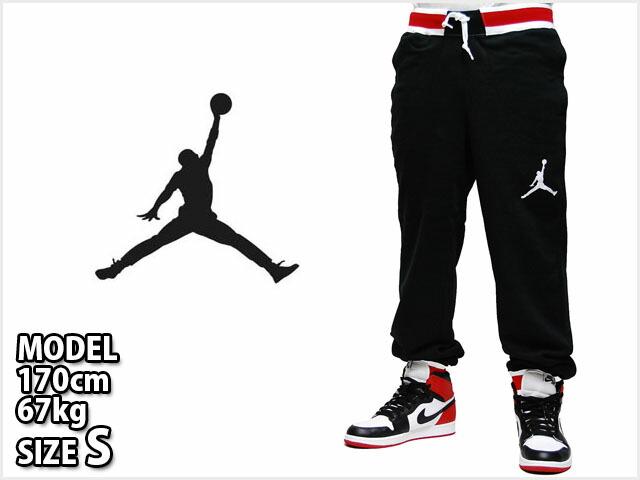 jordan brand clothes
