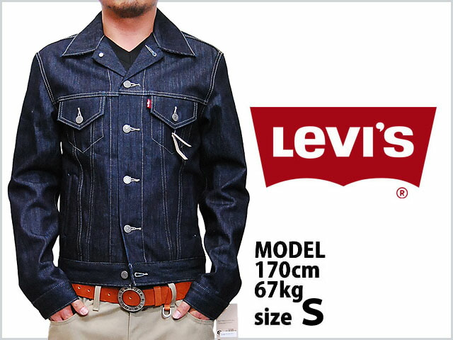 Levi's denim trucker jacket sale – Modern fashion jacket photo blog