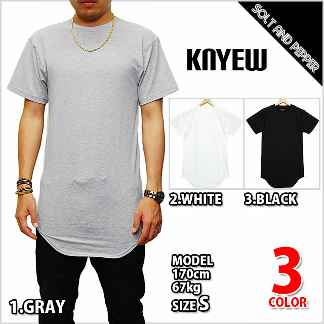 Solt and pepper rakuten global market knyew e long t for Long length long sleeve t shirts