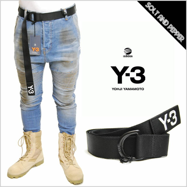adidas y3 belt