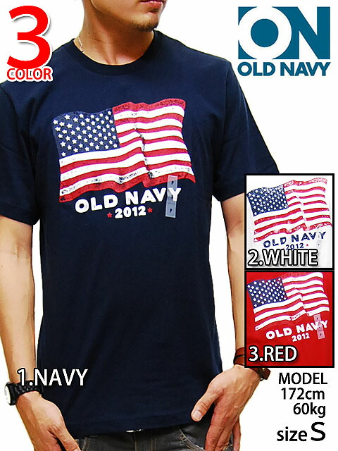 Three Colors of 3 Oldnavy Usa