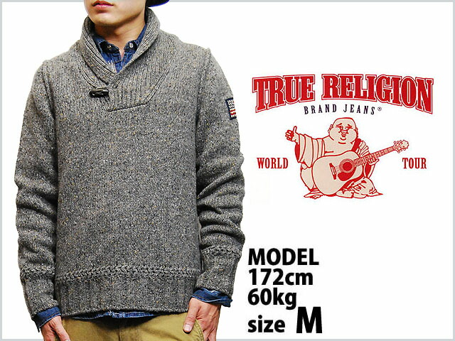 TRUE RELIGION SHAWL COLLAR KNIT GRAY true rely John shawl color knit sweater Toulon grey mens men gray stars and stripes tops casual selenge DIESEL diesel