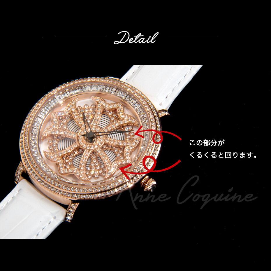 【AnneCoquine】グルグル時計★クロスデザインとサークルデザインが2段交互に回るデザイン-