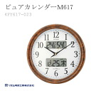 CITIZEN citizen rhythm clock temperature and humidity with display radio clock pure calendar M617 4FY617-023