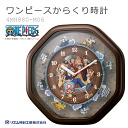 Citizen rhythm Citizen quartz wall clock one piece mechanism clock wall clock 4MH880-M06upup7