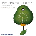CITIZEN citizen rhythm cuckoo clocks cuckoo clocks グレイスカッコー 413R 4MJ413RH05 wall clock clock