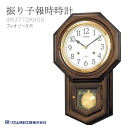 ◆ wall clock ◆ CITIZEN citizen rhythm time meter pendulum report clock FIORITA R 4MJ770RH06upup7