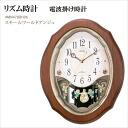Radio clock CITIZEN citizen rhythm clocks small world anjo clock 4MN478RH06