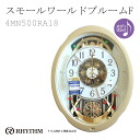 Wrapping free ♪ ♪ ◆ clock ◆ melody 30 songs! CITIZEN citizen rhythm clock スモールワールドブ room F 4MN500RA18upup7