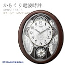 Citizen rhythm CITIZEN clock radio contraption clock clocks small world Noel WF 4MN511RA06upup7
