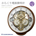 Citizen citizen rhythm melody incorporation mechanism electric wave wall clock Small world seeker grain of wood 4MN515RH23 clock