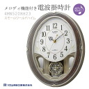 Rhythm Citizen citizen melody clock pendulum clock radio time signal wall clock Small world Haym 4MN520RH23upup7