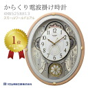 Citizen citizen rhythm mechanism radio time signal Small Waal Doe Al 4MN525RH13 wall clock clock