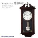 CITIZEN citizen rhythm radio clock ornament with pendulum wall clock ルイスデール R 4MNA02RH06