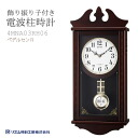 ◆ wall clock ◆ CITIZEN citizen rhythm clock Pedersen R pendulum clock 4MNA03RH06upup7