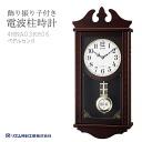 ◆ wall clock ◆ CITIZEN citizen rhythm clock Pedersen R pendulum clock 4MNA03RH06upup7