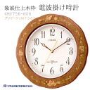 CITIZEN citizen rhythm wooden radio clock wall clock プリマージュ M756F wall clock 4MY756-N06